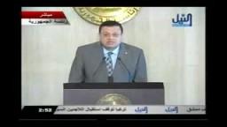 إعلان الفريق الرئاسى للرئيس محمد مرسى