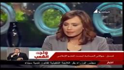 هشام قنديل : الصورة ليست وردية في مصر