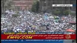 ?20 أبريل- جمعة انقاذ الثورة و تقرير المصير