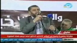 خيرت الشاطر فى المؤتمر الحاشد للدكتور/ مرسى فى إستاد المنصورة
