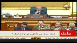رد فعل د.الكتاتني من نائب وافق علي بيان الحكومة