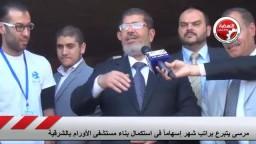 مرسى يتبرع براتب شهر لمعهد الأورام بالزقازيق