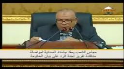 الكتاتني لإسرائيل- مصر لن تقبل أبداً بالتهديد والوعيد