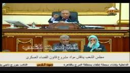 الكتاتني- تم إستبعاد شفيق من انتخابات الرئاسة