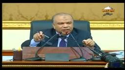 الكتاتني- مجلس الشعب لن يتخلي عن مراعاة أمناء الشرطة