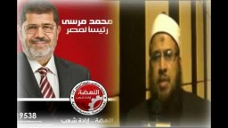 الشيخ محمد يسري يؤيد الدكتور محمد مرسي للرئاسة