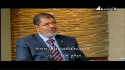 لقاء الدكتور محمد مرسى  فى التليفزيون المصرى