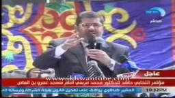كلمة د/ مرسى فى مؤتمر مصر القديمة أمام عمرو بن العاص