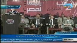 الفنان وجدى العربى فى مؤتمر حملة مرسي رئيساً بالمحلة