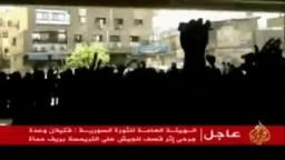 سوريا .. جنازة تتحول لتظاهرات مستمرة