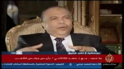 بلا حدود - حوار مع الدكتور سعد الكتاتني ج2