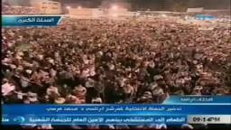 د/ صفوت حجازى فى مؤتمر تدشين حملة مرسي رئيساً بالمحلة