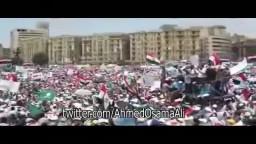 ميدان التحرير - جمعة حقن الدماء-- 4-5-2012.