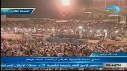 كلمة د/ راغب السرجانى فى مؤتمر د/ محمد مرسي بالمحلة