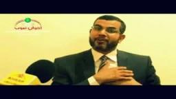 قيم رمضانية  مع الأستاذ فرج أبو طير .. ح6