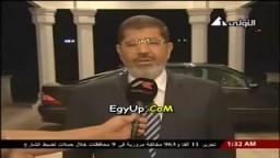 خطاب الرئيس محمد مرسى عقب أحداث سيناء