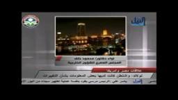 المصريون لم يعودوا يقبلون تدخل فى شؤونهم