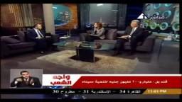 هشام قنديل-العملية نسر في سيناء تنفذ بدقة متناهية