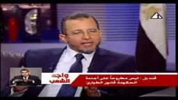 هشام قنديل- من تعدى على جنودنا سينالون جزائهم