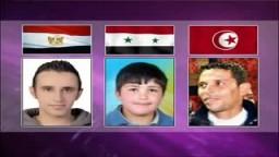اغنية للثورة السورية وانا طالع اتظاهر ودماتي بيدي