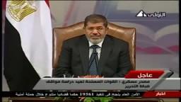 أسئلة للرئيس محمد مرسي خلال لقاء اتحاد الطلبة .