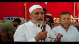 كلمة المرشد العام  بمطروح بعد صلاة عيد الفطر