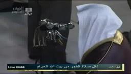 الرئيس مرسى يبكى أثناء صلاة الفجر فى المسجد الحرام