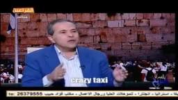 توفيق عكاشة يحرض الصهاينة ضد الدكتور مرسي
