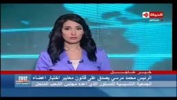 مرسي يصدق على قانون معايير إختيار أعضاء التأسيسية