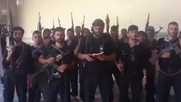 البيان الأول للجيش الحر من العاصمة دمشق