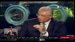 قنديل-الحكومة المصرية تحترم المعاهدات السابقة