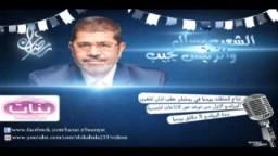 برنامج الشعب يسأل والرئيس يجيب - الحلقة الثانية