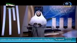 أجمل نظرة فى حياتك _ مشاري الخراز الحلقة 3