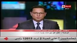 الرئاسة : تعلن عن إجراءات لإسترداد الأموال المهربة