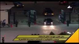 لحظة وصول الرئيس محمد مرسي لإستاد القاهرة