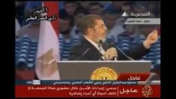 أقوى وأهم مقتطفات من خطاب الرئيس محمد مرسي