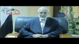 حصرياً د. محمود عزت : العشرالأوائل من ذى الحجة