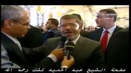 تهنئة الرئيس مرسي للشعب المصري بمناسبة عيد الأضحي