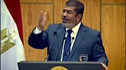 رسالة من الرئيس مرسي للفاسدين