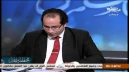 علي النعماني:النائب العام قال لي احنا منعرفش ربنا!!