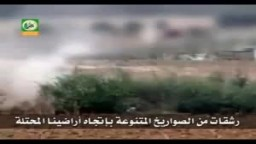 رشقات من صواريخ القسام باتجاه المستوطنات الصهيونية