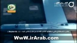 فيديو اسقاط كتائب القسام لطائرة استطلاع صهيونية