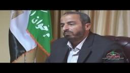 د/ محمد طه وهدان : الفكر الإصلاحى لجماعة الإخوان _ح3