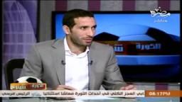 أبو تريكة: قرارات الرئيس مرسي اليوم ثورية