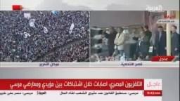 مرسي||سورية بقلب المصريين و أعمل على انتصار ثورتهم