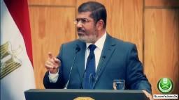 الرئيس محمد مرسي : ثورة الإرادة