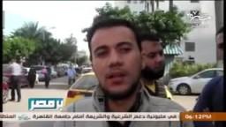استقالات جماعية من حزب مصر القوية اعتراضًا على موقفه من الإعلان الدستورى