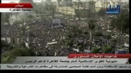 مشهد من مليونية الشرعية والشريعة - جامعة القاهرة