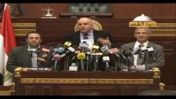 التأسيسية تطلق حملة لتوعية الشعب بمواد الدستور