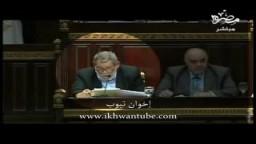من هو د/حسين الذى تلا مواد الدستور عند التوصيت؟